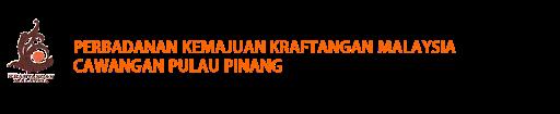 PERBADANAN KEMAJUAN KRAFTANGAN MALAYSIA CAWANGAN PULAU PINANG