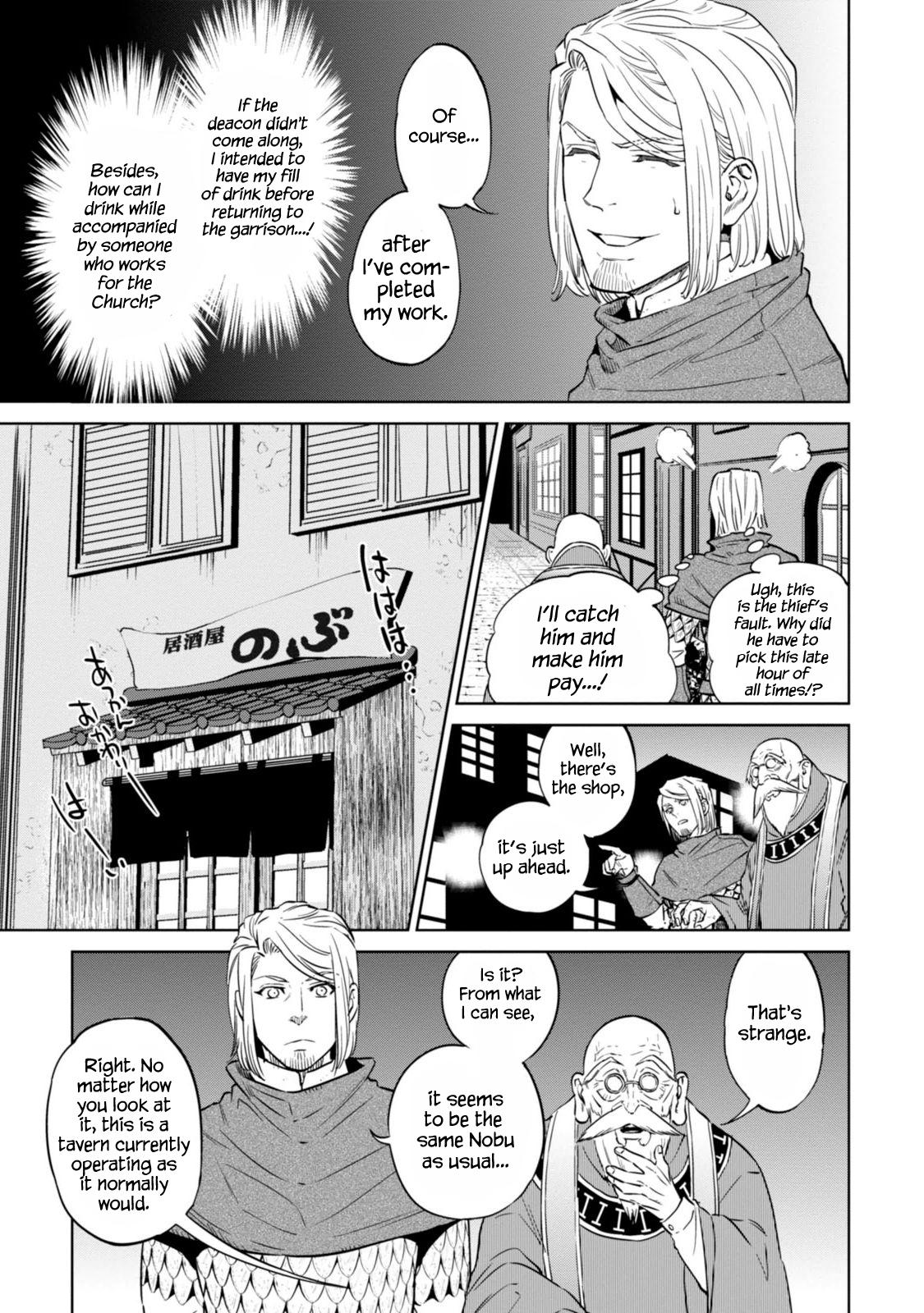 "Isekai Izakaya ""Nobu"" Vol.001 Ch.008"