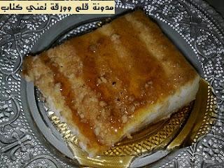 كعكة البفاريا