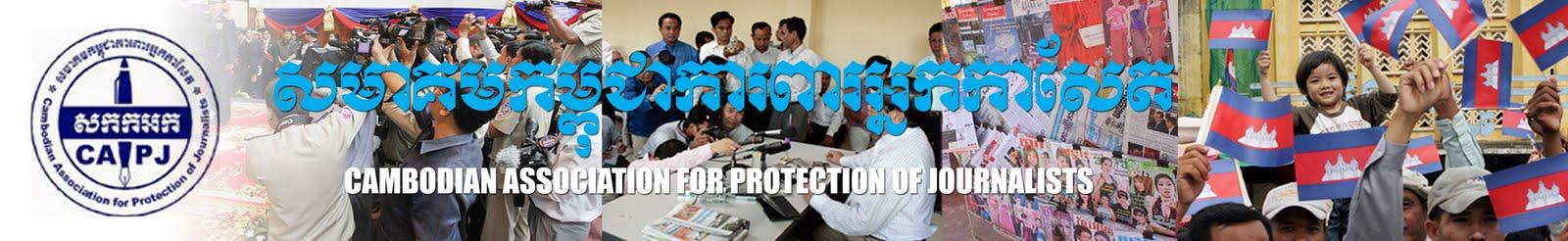 CAPJ-Cambodia
