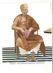 मिथिला बिभुति प. श्री गति नाथ मिश्रा