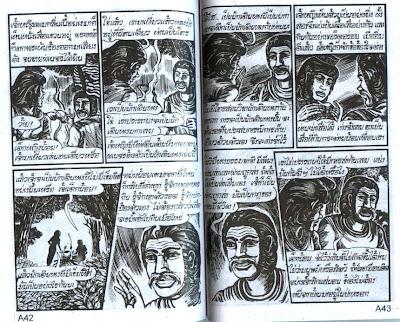Illustrations Masasabi Hindi Papantay Husay