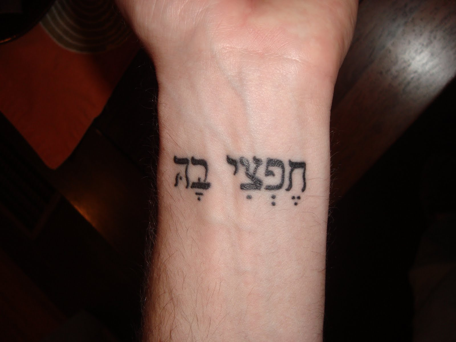Small hebrew tattoo ideas future tattoos pinterest hebrew small hebrew tattoo ideas future tattoos pinterest hebrew tattoos tattoo and tatting buycottarizona Gallery