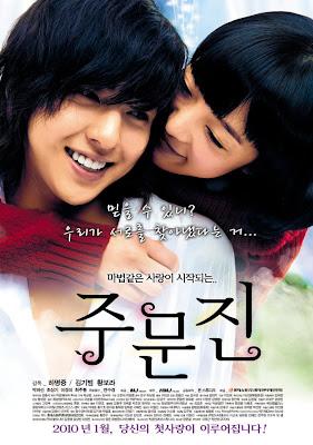 Joomoonjin Joomoonjin_poster