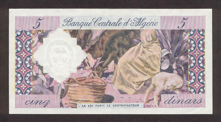 عملة الجزائر من الاستعمار الى يومنا هدا 199549940