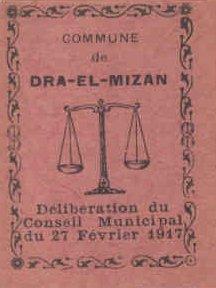 عملة الجزائر من الاستعمار الى يومنا هدا 206711088