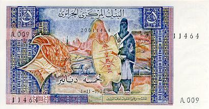 عملة الجزائر من الاستعمار الى يومنا هدا 391438064