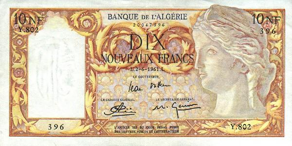 عملة الجزائر من الاستعمار الى يومنا هدا 436114471