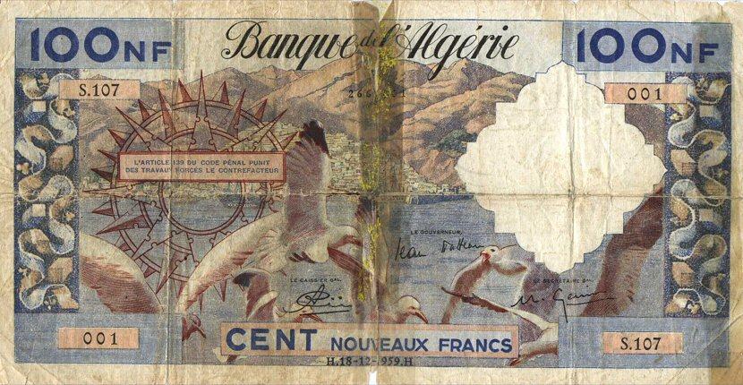 عملة الجزائر من الاستعمار الى يومنا هدا 437804924