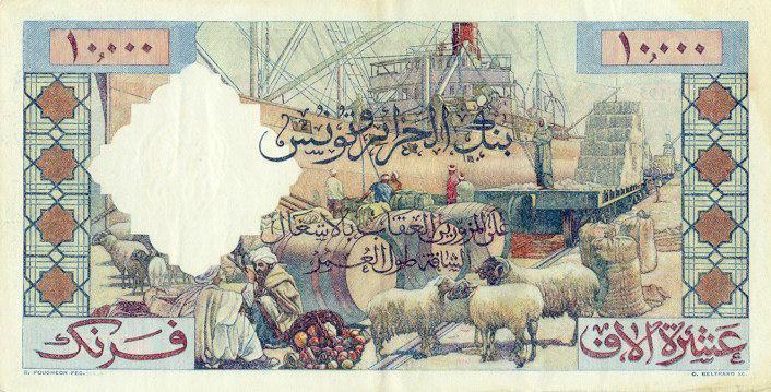 عملة الجزائر من الاستعمار الى يومنا هدا 537217519