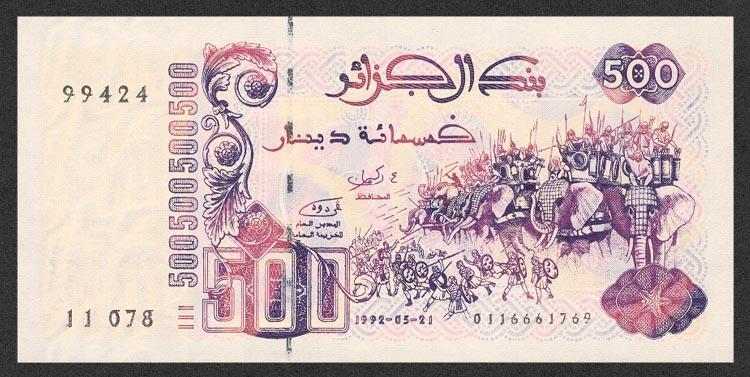 عملة الجزائر من الاستعمار الى يومنا هدا 506186921