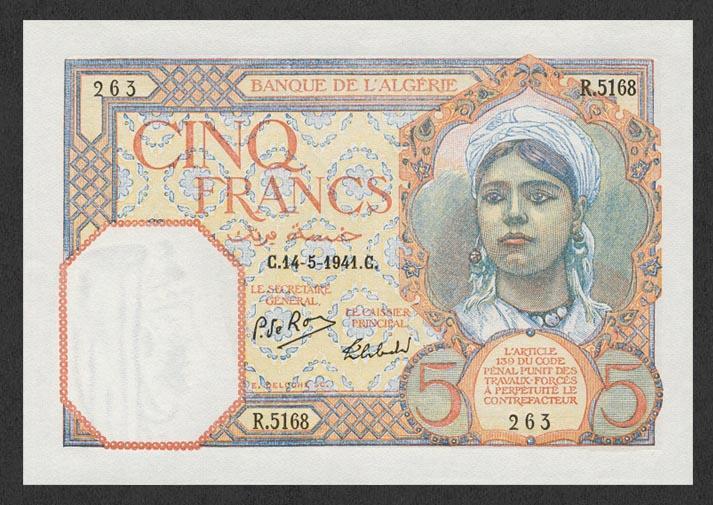 عملة الجزائر من الاستعمار الى يومنا هدا 753559427