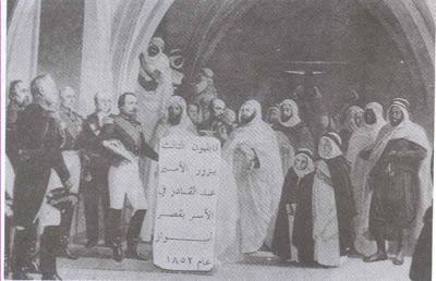 ��������. نابليون يزور عبد القادر في منفاه 1852.jpg