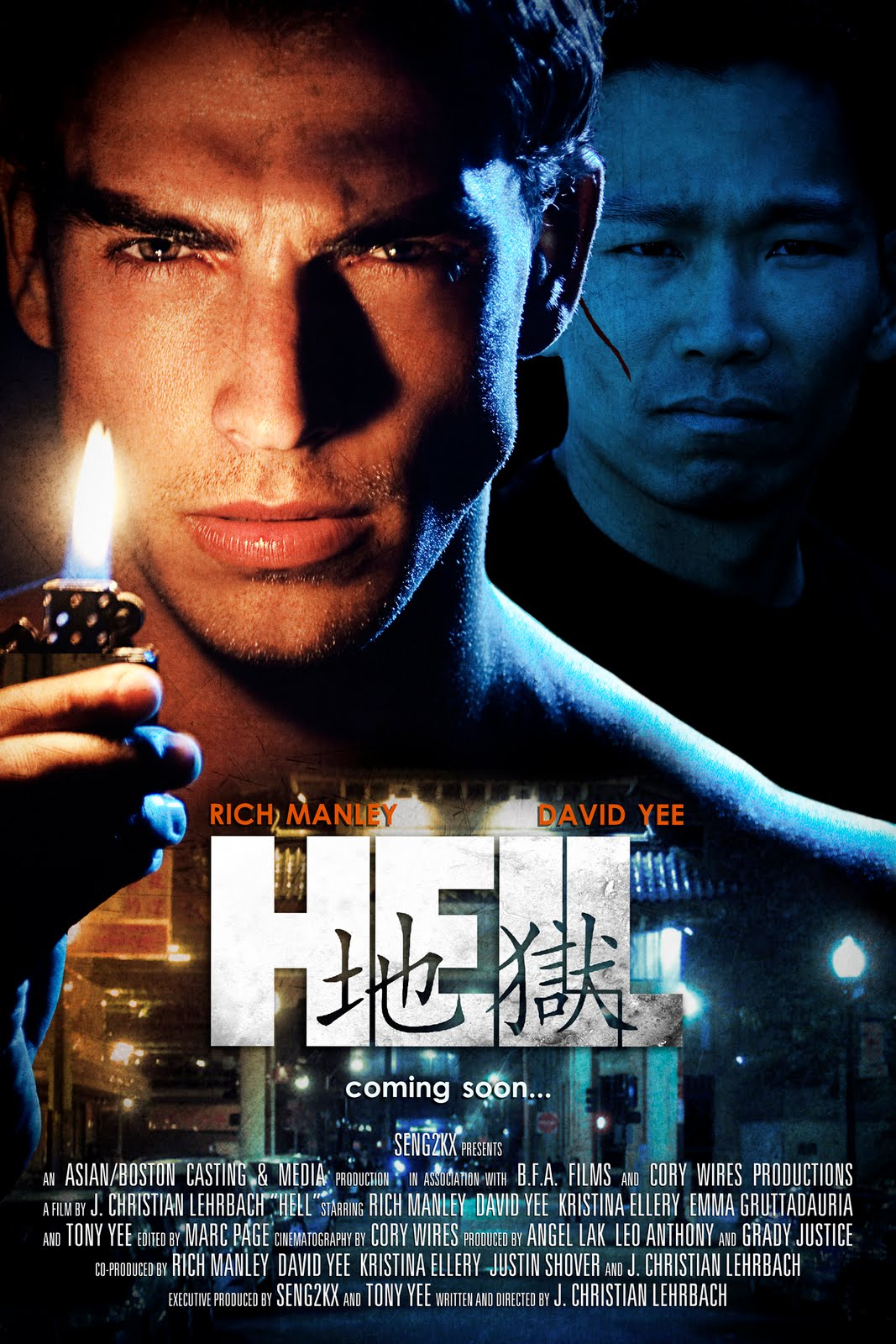 Here is the movie poster for hell a movie short shot in chinatown