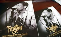 """[碟評]我的張學友""""Private Corner"""" 迷你音樂會CD+DVD 短評"""