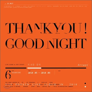 Hot Potato Live Album In 2010: Thank You! Good Night