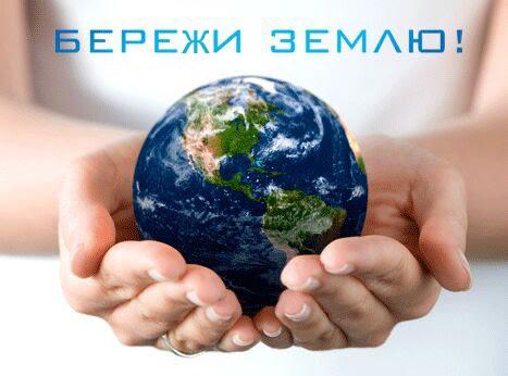 http://2.bp.blogspot.com/_A50ALAXP6gw/S8gLzZAeE1I/AAAAAAAAAAk/YYeYSy5zUPw/s1600/%D0%91%D0%B5%D1%80%D0%B5%D0%B6%D0%B8+%D0%97%D0%B5%D0%BC%D0%BB%D1%8E1.jpg