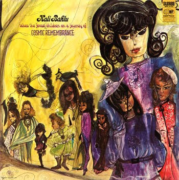 Kali Bahlu - Takes the Forest Children on a Journey of Cosmic Rememberance (1967)