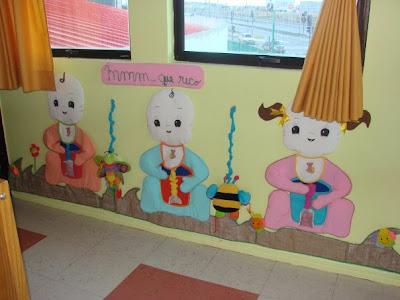 Decoracion salas jardin infantil for Decoracion jardin maternal