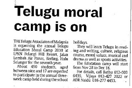 (Thestar page M29 28/10/2010) TAM organizing 7th Education Moral Camp 2010