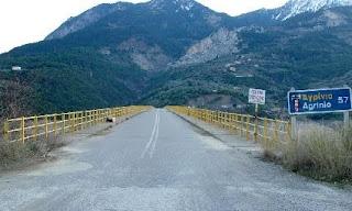 Σκοπεύουν να γίνει εκ νέου χάραξη της εθνικής οδού Αγρινίου-Ευρυτανίας;