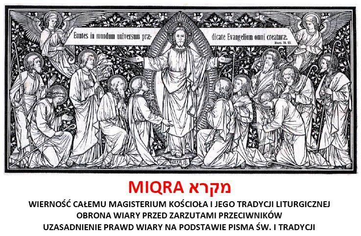 MIQRA  מקרא