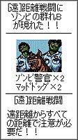 isurvivor04_f Conheça todos os Resident Evil para celulares