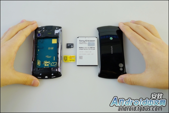 psphone_kotakubr8 Veja o Playstation Phone (Xperia Play) por dentro
