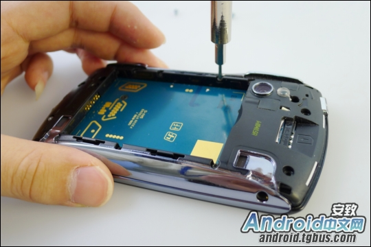 psphone_kotakubr9 Veja o Playstation Phone (Xperia Play) por dentro