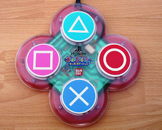 Bandai KidsStation - large four button controller from Japan.