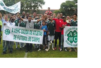 ASHC é campeã da XVII Copa da LAFUSP