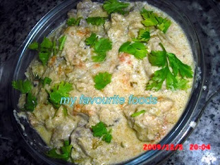 chicken-kurma