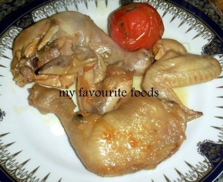 arabic chicken majboos recipe video
