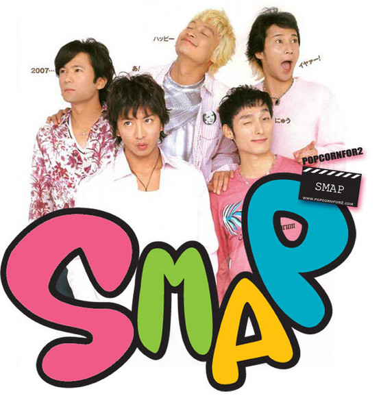 smap1.jpg