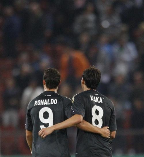 Portugal x Coreia do Norte - o Gol mais bonito da Copa Cristiano+ronaldo+kak%C3%A1+001