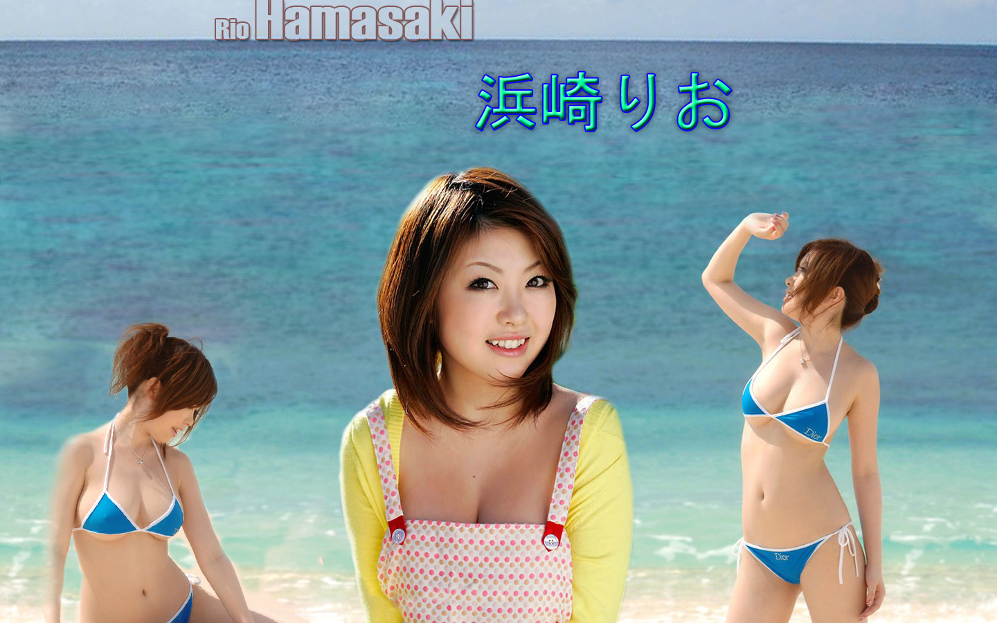 Rio Hamasaki Posted by David Weaver at 12:16 AM 0 comments