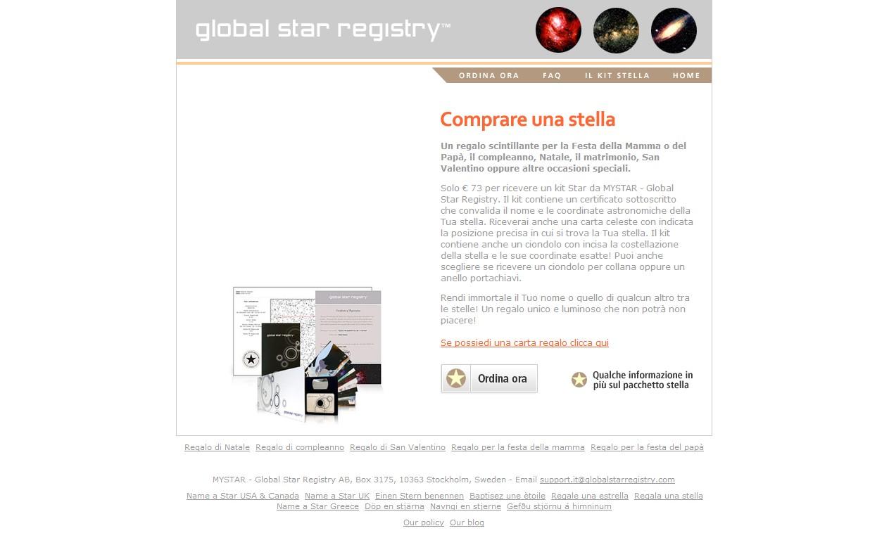 Global star registry coupons