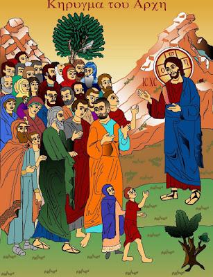 Jesus teaching dans images sacrée iconJesusTeaching