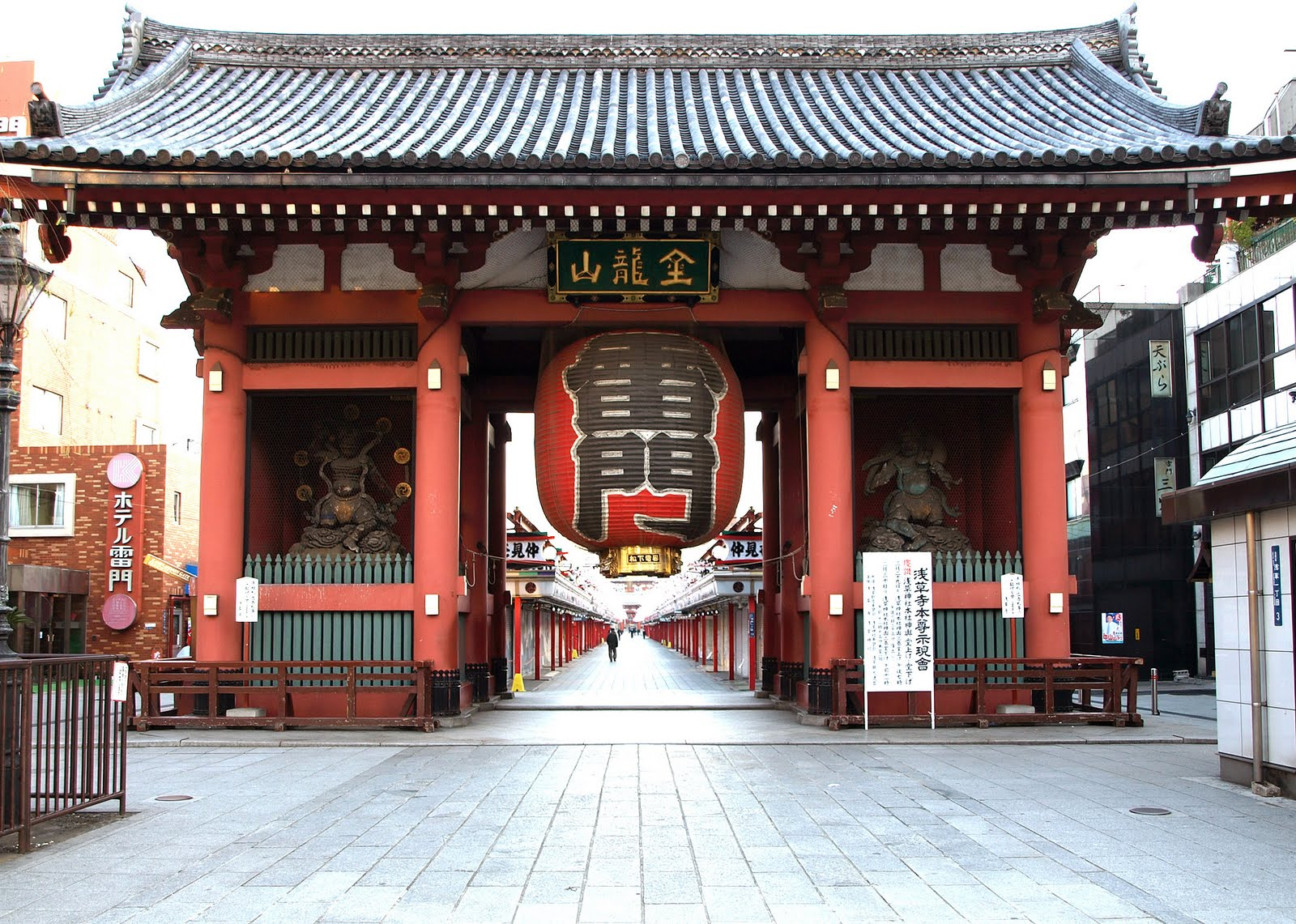 japon d a 13 tokyo en estado puro