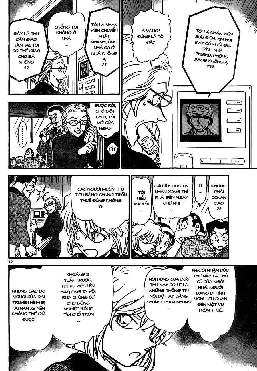 Detective Conan - Thám Tử Lừng Danh Conan chap 761 page 13 - IZTruyenTranh.com