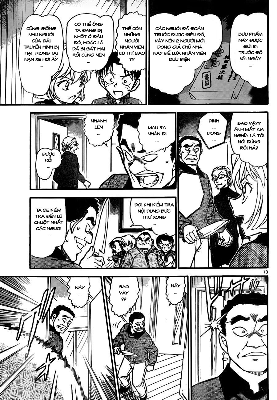 Detective Conan - Thám Tử Lừng Danh Conan chap 761 page 14 - IZTruyenTranh.com