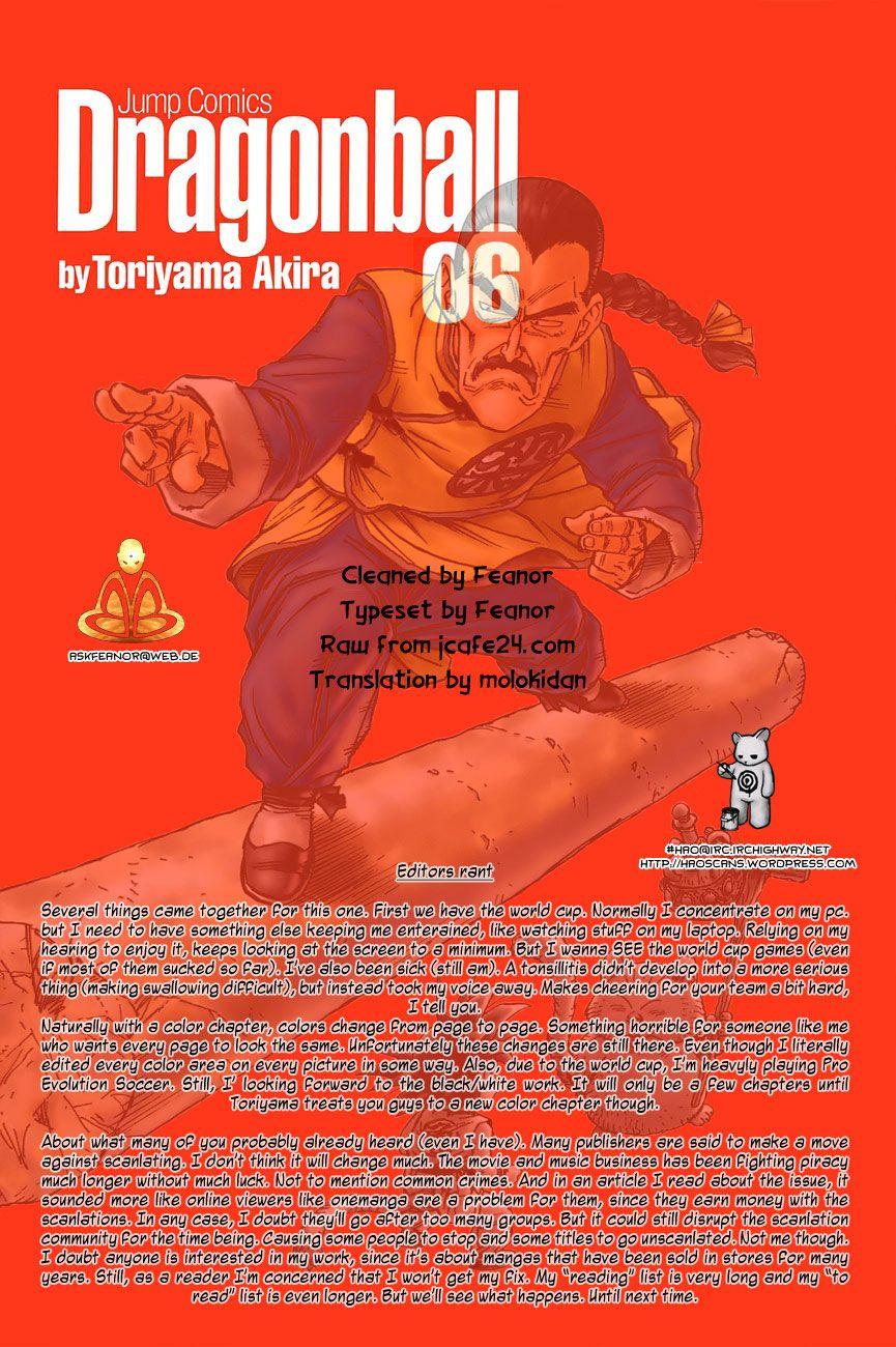 Dragon Ball - Bảy Viên Ngọc Rồng trang 17