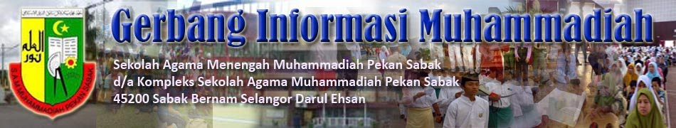 Gerbang Informasi Muhammadiah