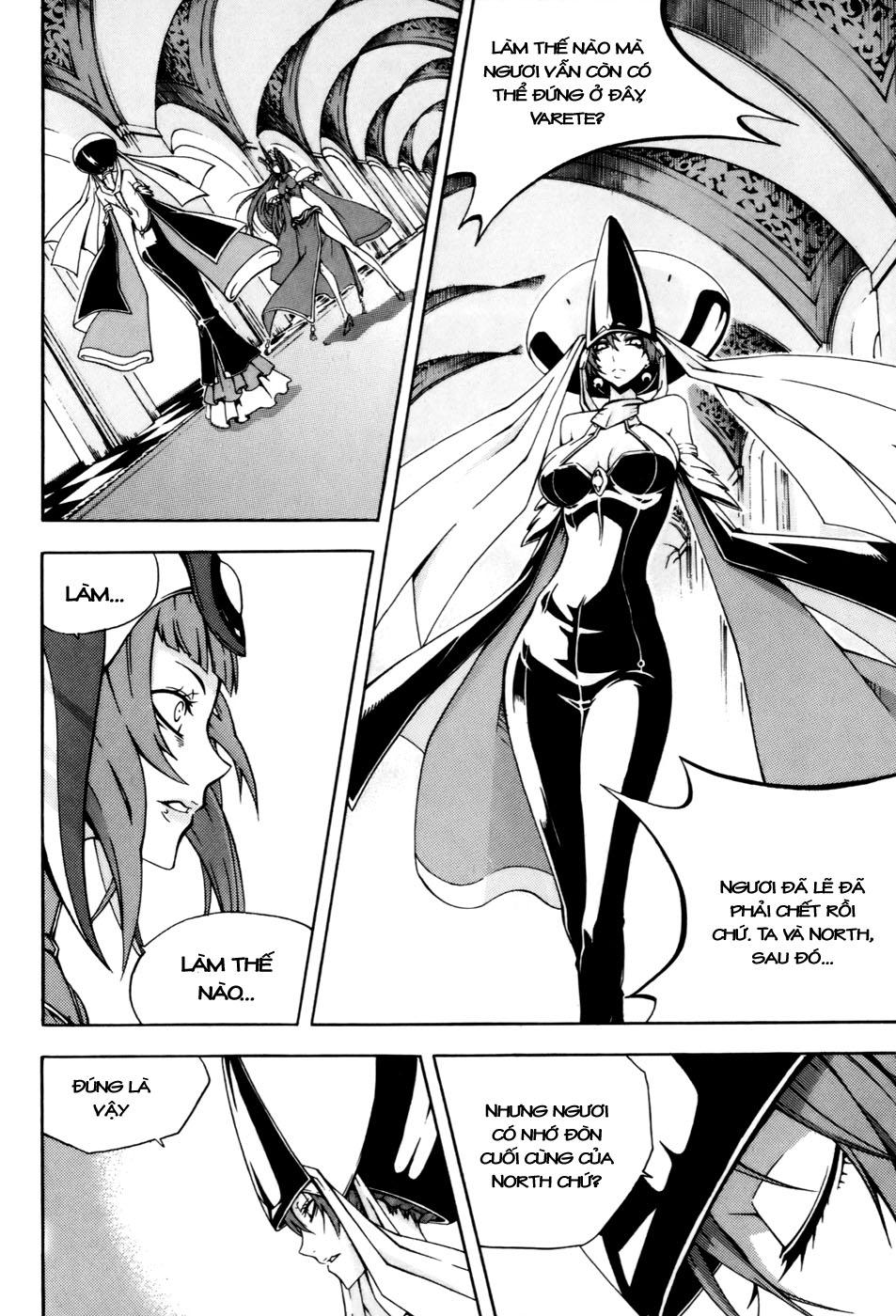 Witch Hunter – Thợ Săn Phù Thủy chap 36 page 13 - IZTruyenTranh.com
