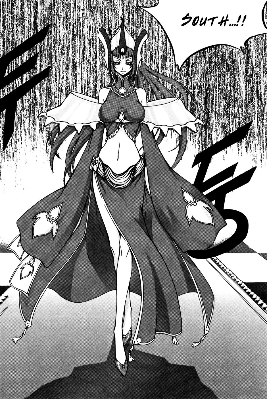 Witch Hunter – Thợ Săn Phù Thủy chap 35 Trang 23 - Mangak.info