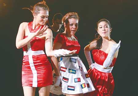 Menyanyi Untuk Euro 2008