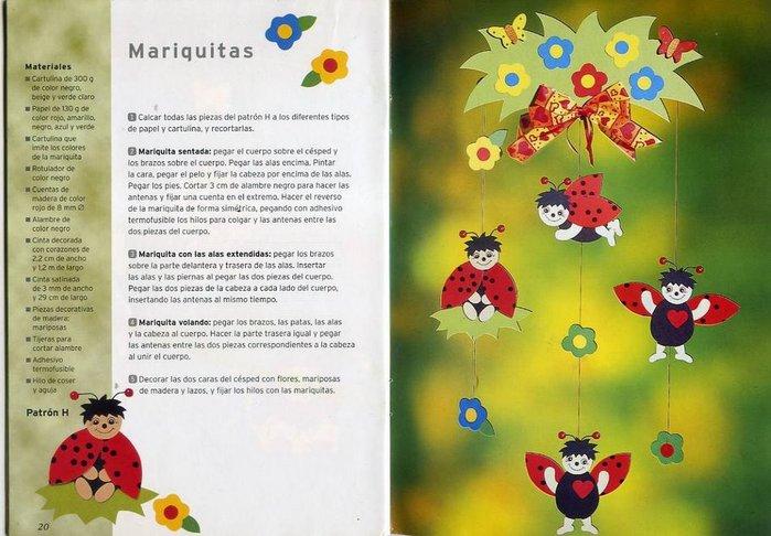 Dibujos de mariquitas en foami - Imagui