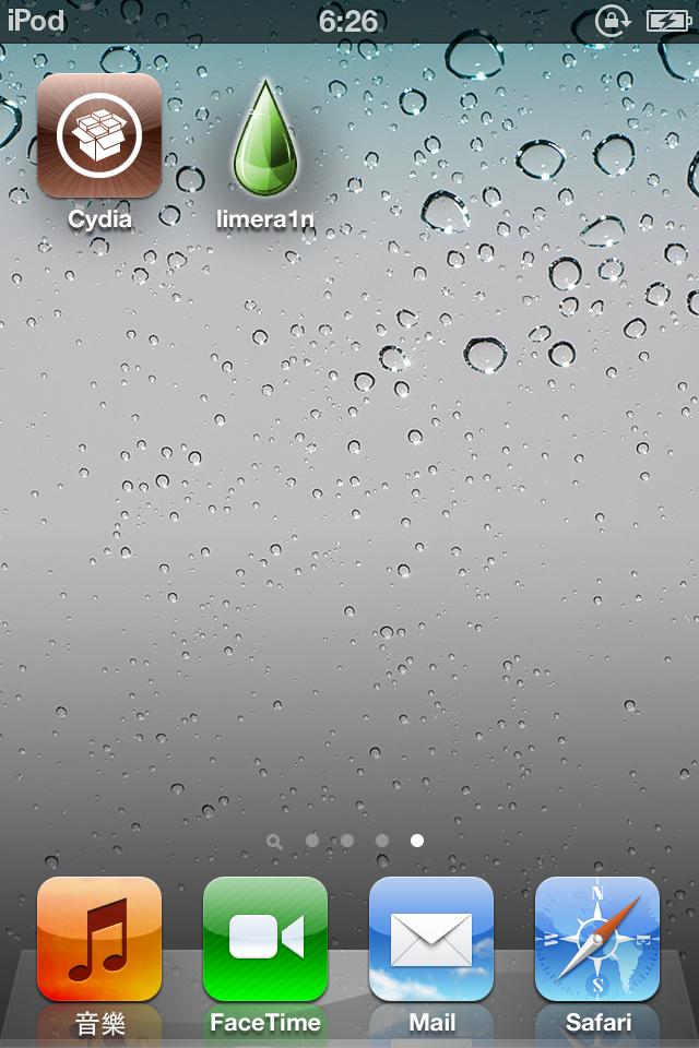 ipod touch 2g 3g 4g. ipod touch 2g 3g 4g. touch 3G,