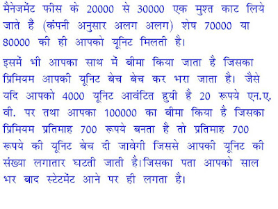 Mahesh Kaushik View About Trading Stocks Insurance Is Not