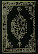 HOLY QUR'AN  FLASH